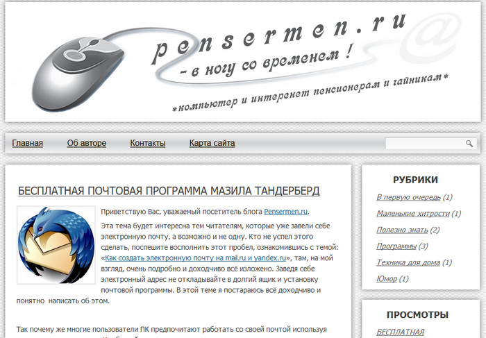Адаптивный дизайн сайта старый вид