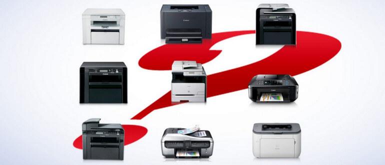 Какой принтер лучше купить для домашнего использования