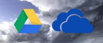 Сравнение Google Drive и iCloud
