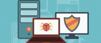 ПенсерМен: Компьютер для пенсионеров - ТОП 5 самые лучшие антивирусы