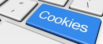Куки-файлы что это - Компьютерная грамотность на Пенсермен
