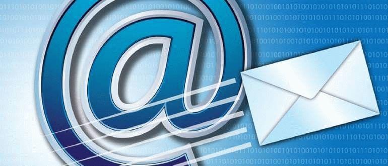 Компьютерная грамотность на ПенсерМен - Завести электронную почту на Mail.ru и Yandex.ru