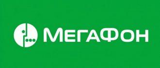 ПенсерМен: Компьютер для пенсионеров - Мегафон личный кабинет