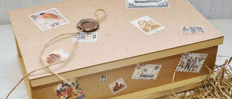 ПенсерМен: Компьютер для пенсионеров - Найти посылку по идентификатору