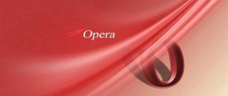 ПенсерМен: Компьютер для пенсионеров - Бесплатный браузер Opera Portable Rus USB