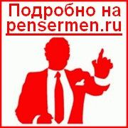 Личный кабинет налогоплательщика регистрация - список начислений