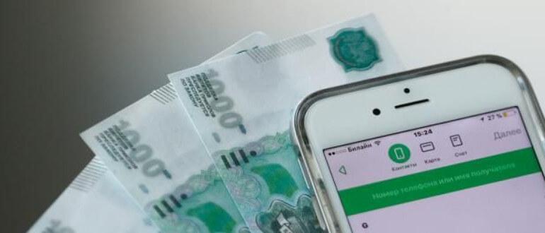 Как переводить деньги без комиссии в сбербанк онлайн