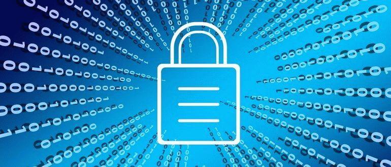 Компьютерная грамотность на ПенсерМен - Политика конфиденциальности
