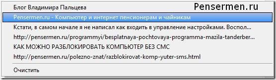 """Программа для переключения раскладки клавиатуры - """"История буфера обмена"""""""