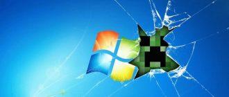 ПенсерМен: Компьютер для пенсионеров - Точка восстановления Windows 7