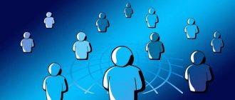 ПенсерМен: Компьютер для пенсионеров - Учётные записи пользователей