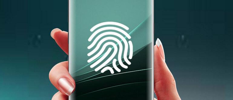 Вход в сбербанк онлайн по отпечатку пальца