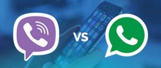 Whatsapp и Viber сходства и отличия