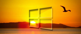 Windows 10 «Новости и интересы»