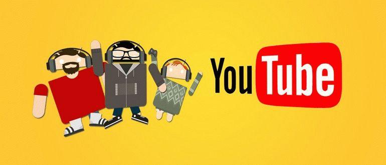 ПенсерМен: Компьютер для пенсионеров - Как пользоваться YouTube и скачивать видео