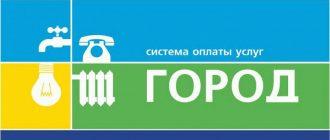 Компьютерная грамотность на ПенсерМен - Оплата коммунальных услуг через интернет Уралсиб